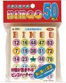 賓果卡 (50 入)