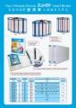 BANTEX 1283 2D A4 2孔三面插頁文件夾(38MM)