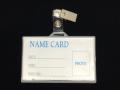 B-032B 磨沙硬橫證件牌(橫身) 55x90mm