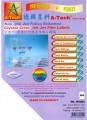 德國星科 A-Tech K6062 噴墨打印機專用膠片標籤(快乾) 全透明 A4