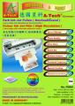 德國星科 A-Tech F6964 彩色噴墨打印機膠片(超高解像度 5760 dpi) A4 (50'S/BOX)