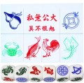 魚蝦蟹套裝(附送色盅)